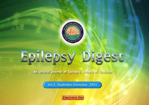 Epilepsy Digest 2015 vol 3
