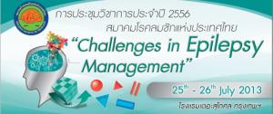 annualmeeting2013