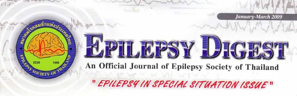 Welcome to the International League Against Epilepsy